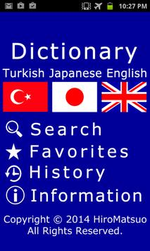 Turkish Japanese Dictionary poster