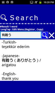 Turkish Japanese Dictionary apk screenshot