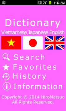 Vietnamese Japanese Dictionary poster