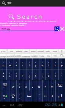 Vietnamese Japanese Dictionary apk screenshot