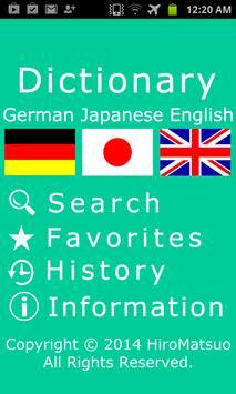 German Japanese WordDictionary poster