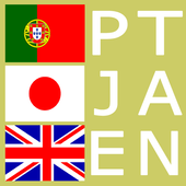 Portuguese Japanese Dictionary icon
