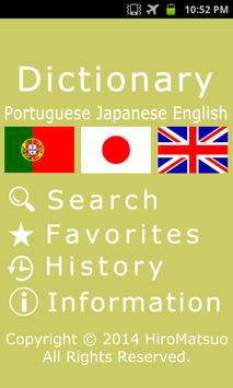 Portuguese Japanese Dictionary poster