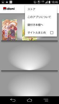 idomi apk screenshot