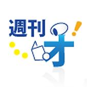 週刊オリコミ情報 icon