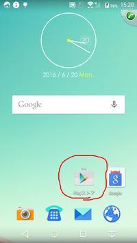 スマホ操作アシスト ~オペレーターと一緒にお悩み解決!~ apk screenshot