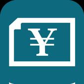 領収証精算管理システム icon