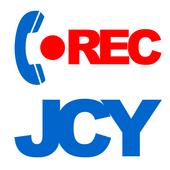 通話録音 icon