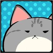 [無料]ねこのシマの日常[オリジナル猫マンガ] icon