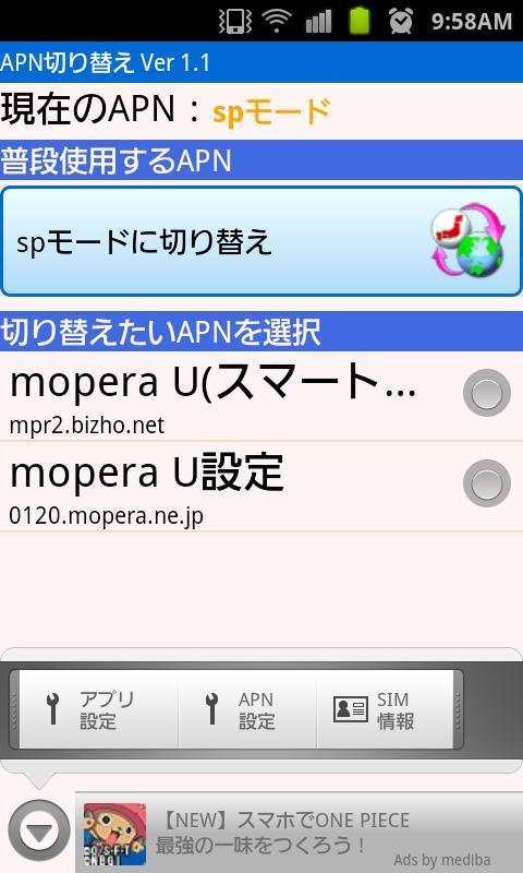Tweakker apn apk download - www namitalvertors info
