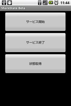 ShareState Beta apk screenshot