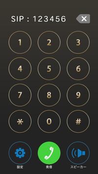 MG-PHONE apk screenshot