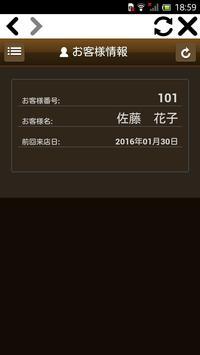FLASH・eclat (フラッシュ・エクラ) 別府 大分 apk screenshot