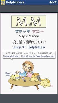 M.M Book(Free2) apk screenshot