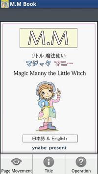 M.M Book(Free2) poster