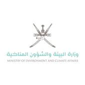 بيئة عمان icon