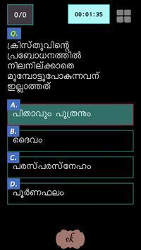 Guide to Logos Quiz 2014 apk screenshot