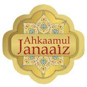 Ahkamul Janaaiz icon