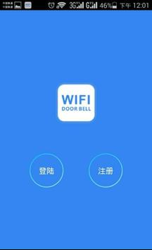 wifi bell apk screenshot