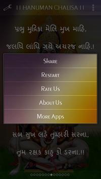 Great Hanuman Chalisa apk screenshot