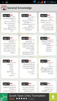 General Knowledge - Am Malumat apk screenshot