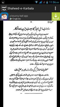 Shaheed-e-Karbala apk screenshot
