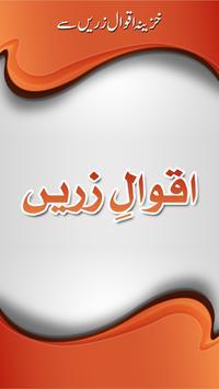 Aqwale-e-Zareen poster