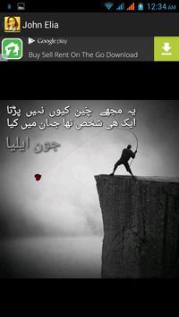 John Elia Urdu Shayari apk screenshot