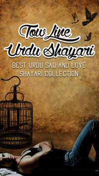 2 Lines Urdu Shayari poster