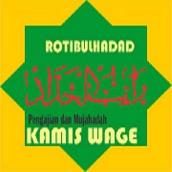 RotibkemisWage poster