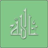 Kalimas in Islam icon