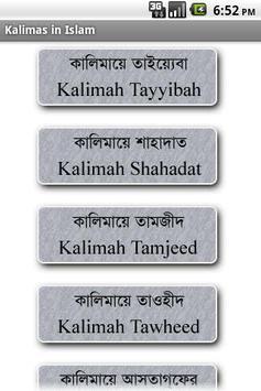 Kalimas in Islam poster