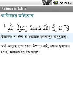 Kalimas in Islam apk screenshot