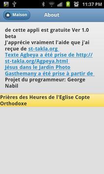 French Coptic Agpeya apk screenshot