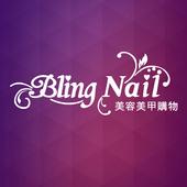 Bling Nail Shop Singapore icon
