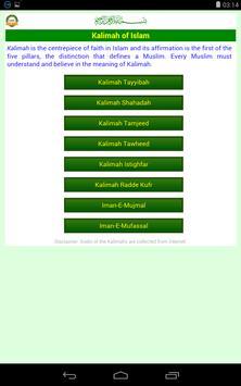 Sahih Kalimah of Islam apk screenshot