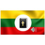 Shan Bible ၵျၢမ်းလိၵ်ႈတႆး-သဵင် icon
