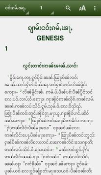 Shan Bible ၵျၢမ်းလိၵ်ႈတႆး poster