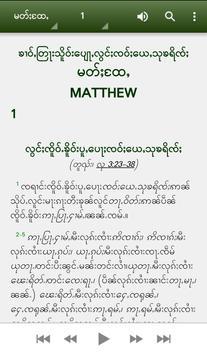 Shan Bible ၵျၢမ်းလိၵ်ႈတႆး apk screenshot