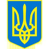 Законодавство України icon