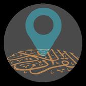 Hifz Tracker icon