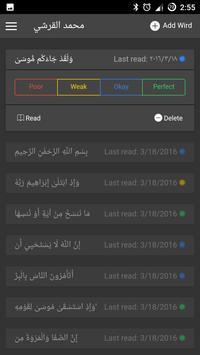 Hifz Tracker apk screenshot