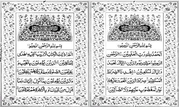 Holy Quran Dual Page IndoPak15 poster