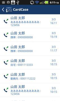 Contacts App - CardCase apk screenshot