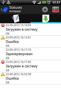 Trade Assistant FREE apk screenshot