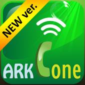 ARKFone SIP Dialer icon