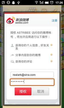 ASTRI-Bee (full version) apk screenshot