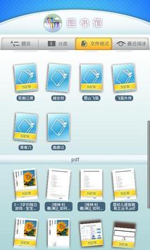 ASTRI-Bee apk screenshot