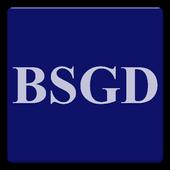Boon SG VOIP Dialer icon