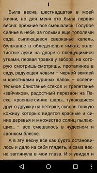 История любовная poster